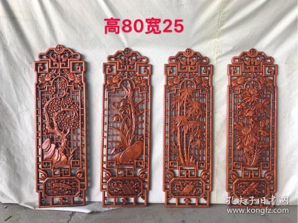 樟木挂件,四扇屏,品相及尺寸如图,中式装修及茶馆茶社悬挂佳品