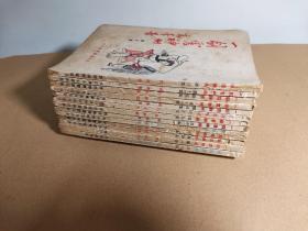 古龙金庸之外  一剑震神州  13册