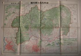 民国地图 1930年日本交通分县地图之40  78x54cm