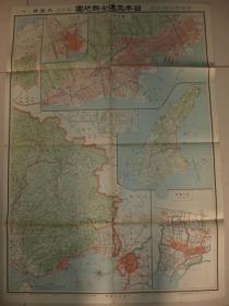 民国地图 1925年日本交通分县地图之17  78x54cm