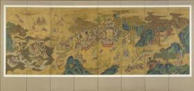 【复印件】仿真画卷:周穆王与西王母瑶池宴会图,横:345.8cm,纵:163.7cm(含装裱)