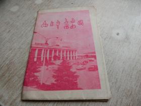 南京市郊区交通图    库2