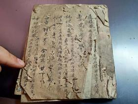 手抄医书一本,大量秘方验方,30个筒子页左右