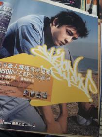 T60陈冠希彩页唱片广告