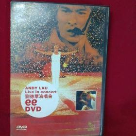 99刘德华演唱会DVD