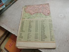北京市区交通图     库2