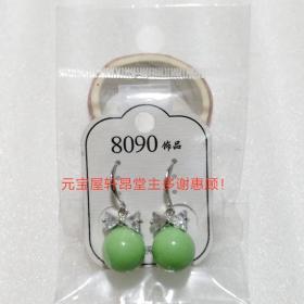 库存未用:蝴蝶结+绿珠造型 精致耳坠儿