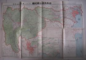 民国地图 1929年日本交通分县地图之35  78x54cm