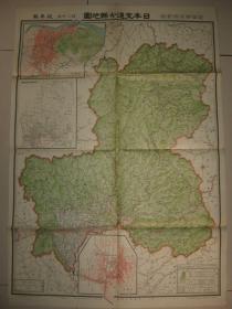 民国地图 1926年日本交通分县地图之25  78x54cm