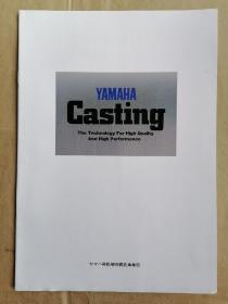 YAMAHA Casting/雅马哈铸造宣传册页(大16开)