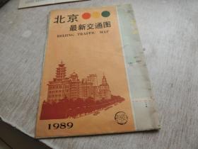 北京最新交通图     库2