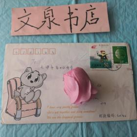 实寄封 1993-6(2-2)J 第一届东亚运动会保护森林10分普票 tg-119-4如图内有信札