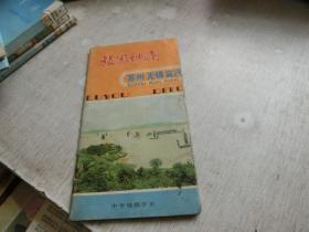 旅游地图 苏州 无锡 宜兴     库2