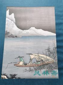 4开85度摺木版画 《山水人物图》狩野正信 日本狩野派始祖 和汉调和技法 手工雕版拓印极致复刻