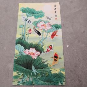 刺绣画连年有鱼 -03Y1