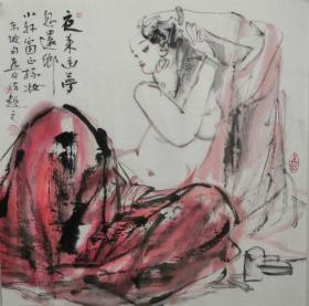 【保真字画,得自画家本人】王燕民,   68X68cm!       1958年生于北京。现任中央电视台电视剧制作中心美术指导,国家一级美术师,中国书法家协会会员、北京美术家协会会员。王燕民的职业是影视美术设计师,从业20多年来参与主创了《唐明皇》、《香港的故事》、《长征》、《荣誉》等400多部(集)影视剧。传略辑入《中国现代书法界人名辞典》、《当代中国书法艺术大成》、《中国当代艺术界名人录》等。