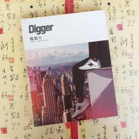 Digger 掘匠07