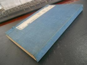 民国线装古籍善本《文心雕龙》4册全白纸精印原函套品相佳
