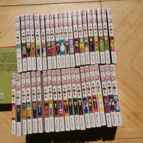 银魂1-41卷41册合售