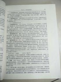 网络应用与生物医学信息捡索     原版二手内页有少量笔记