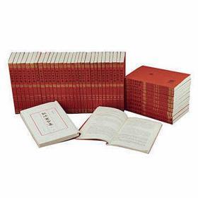 饮冰室合集(典藏纪念版)(全40册)