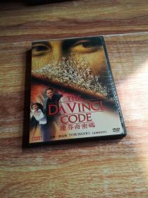 达芬奇密码   DVD