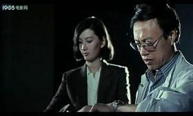 《错位》DVD(刘子枫/牟红/杨昆/孙飞虎)