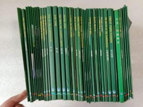 书虫 牛津英汉对照读物全50册缺8册 英汉对照 外语教学与研究出版社