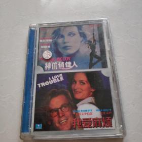 光盘DVD:神偷俏佳人【盒装  1碟】