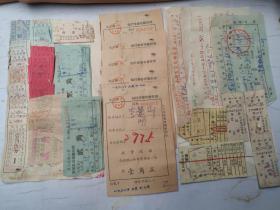 六十年代老票据:南昌、九江航运丶火车、汽车、公共汽车、电车、旅社住宿、寄存等票据计43张(合售)