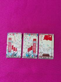中华人民共和国成立十五周年(邮票)