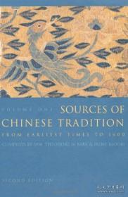 sources of chinese tradition 二卷