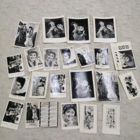 老照片名星照片(22张合售)