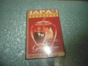 日本经典电视连续剧:恋爱世纪(VCD光盘共11集,未开封)