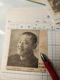 教育家杨坚白、杨坚白,又名杨鸿琮,1909年3月12日出生于天津市,1929年在私立天津南开中学毕业