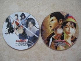电玩新势力(2003-9)(全两碟)