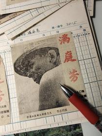 天津桥梁工区副主任张志生、张志明摄影