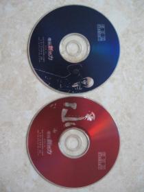 电玩新势力(2003-4)(全两碟)
