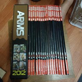 ARMS军事装备:2012年精装合辑6本全,2013年6本全,2014年6本全,2015年1-5期【合售23本】
