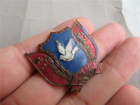 老徽章收藏 1950年代 铜制填珐琅彩 和平鸽友谊纪念章