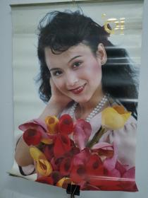 1991年,美女挂历