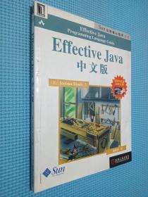 Effective Java 中文版