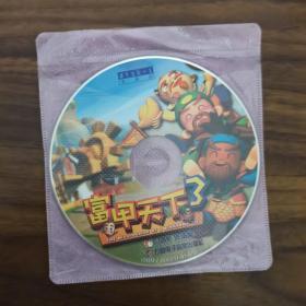 【游戏光盘】富甲天下3 仅2CD裸盘