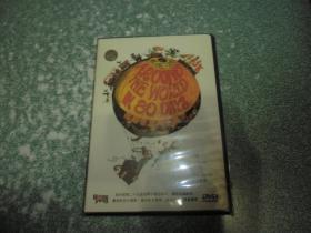 环球世界八十天(DVD光盘,未开封)