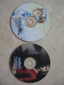 电玩新势力(2003-3)(全两碟)