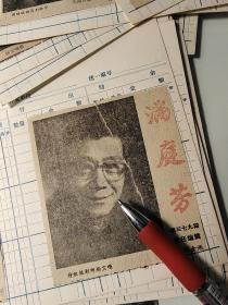 天津特级摄影师杨宝嵘、张金池摄影