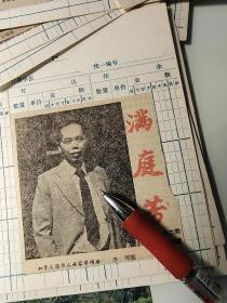 加拿大籍华人画家黄硕瑜、黄硕瑜字锡儒,1941年出生于广东台山,加拿大籍华人,早年师承香港山水名家梁伯誉先生和岭南画派赵少昂先生。