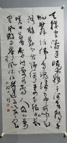 原中国书协主席,著名学者沈鹏书法作品