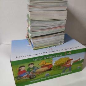 牛津阅读树 1-2(全套157本点读版英语分级绘本)带盒