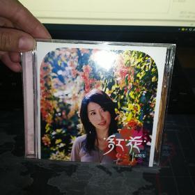 红花 孟庭苇 CD
